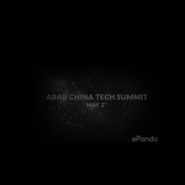 Arab China Tech Summit