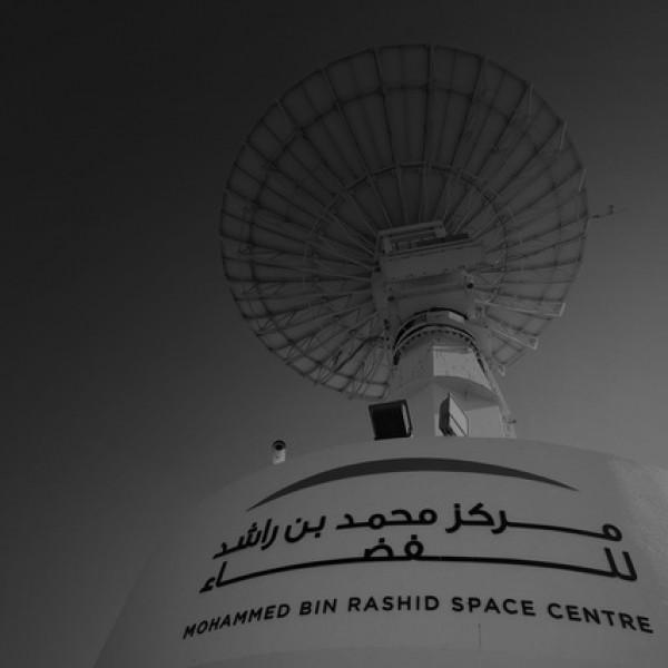 WORLD SPACE RISK FORUM